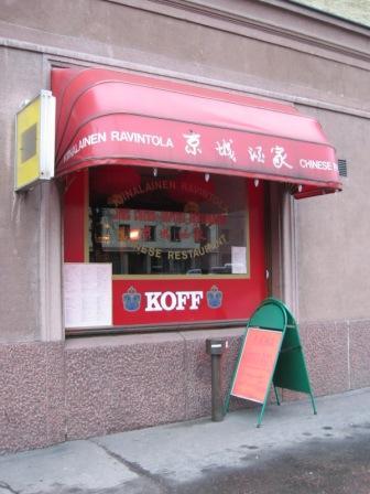 Kiinalainen Ravintola Vantaa